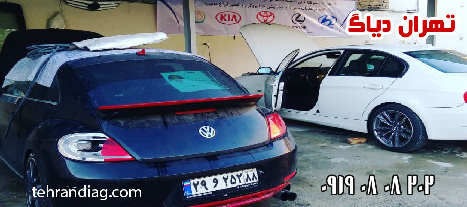 تعمیر خودرو تهران دیاگ