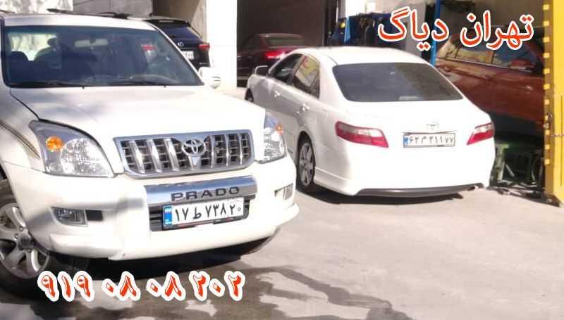 سرویس خودرو در محل تهران دیاگ
