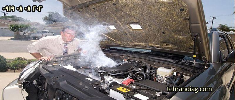 تنظیم دمای خودرو در محل