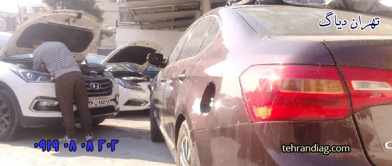 تعمیر در محل خودرو تهران دیاگ