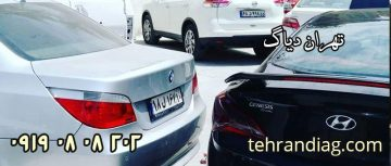 امداد خودرو بی ام و تهران دیاگ