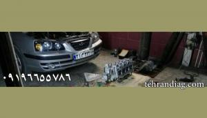 خدمات برق و الکترونیک (5)