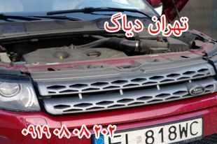 اپلیکیشن تعمیر خودرو در محل