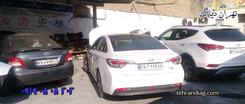 تعمیرگاه تهران دیاگ سرویس دوره ای خودرو