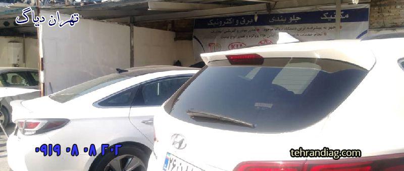 تعمیرگاه تهران دیاگ  خدمات و تعمیر خودرو در محل