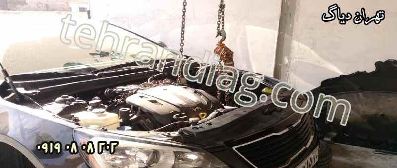خدمات و تعمیر خودرو در محل