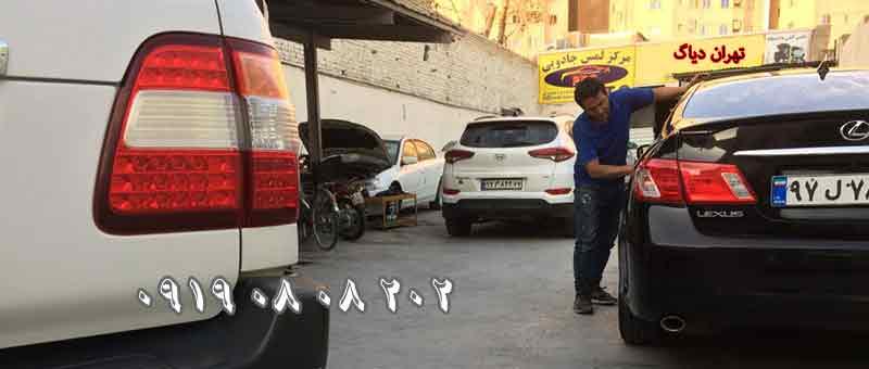 تعمیرگاه لکسوس ES250 تهران دیاگ