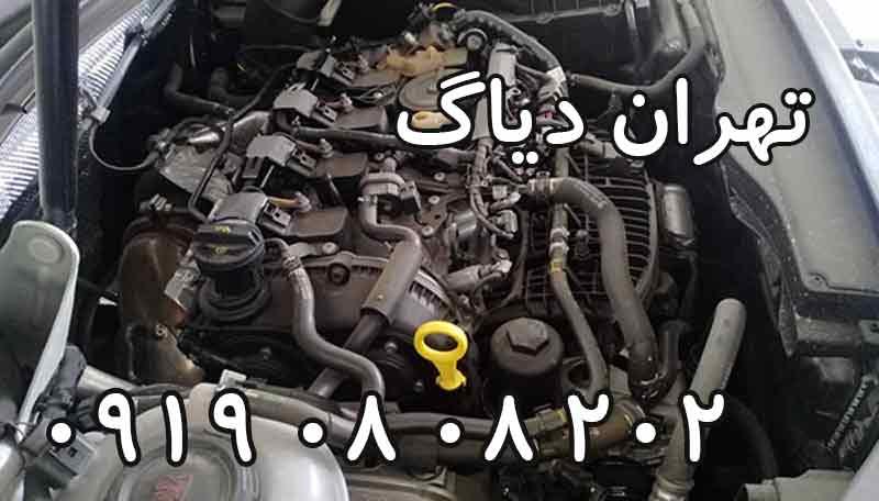 تعمیر تویوتا یاریس تهران دیاگ