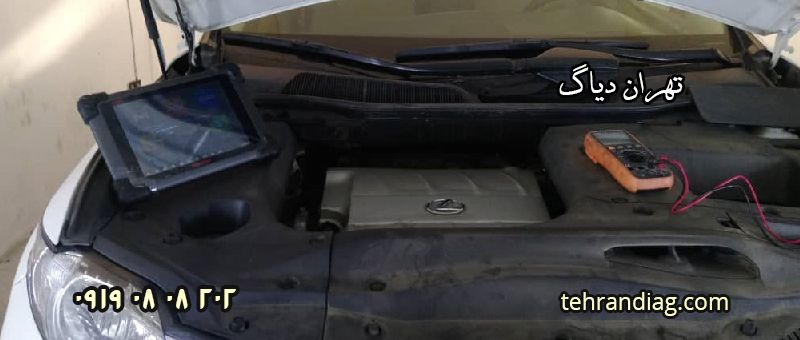 تعمیر سر سیلندر لکسوس IS250 تهران دیاگ